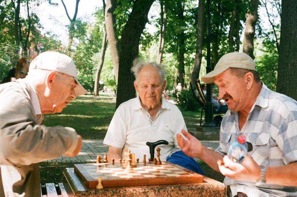дом престарелых, цена проживания, стоимость обслуживания, Кривой Рог, Днепропетровская область, деменция, болезнь Альцгеймера